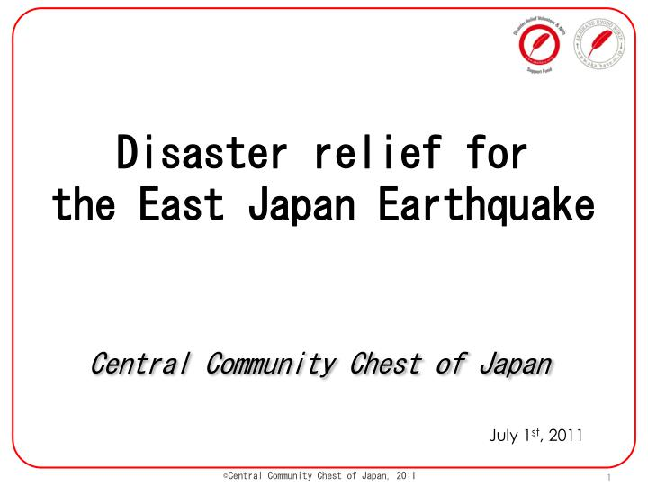 central community chest of japan n.