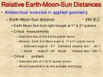 relative earth moon sun distances