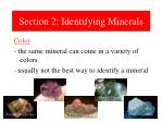 section 2 identifying minerals1