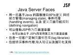 java server faces