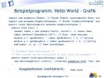beispielprogramm hello world grafik