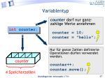 variablentyp1