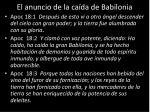 el anuncio de la ca da de babilonia