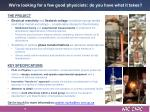 we re looking for a few good physicists do you have what it takes