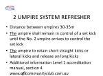 2 umpire system refresher