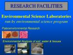 environmental science laboratories run by environmental science program