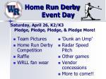 home run derby event day
