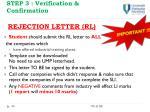 step 3 verification confirmation3