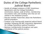 duties of the college panhellenic judicial board