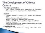 the development of chinese culture1