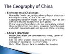 the geography of china1