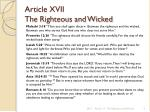 article xvii the righteous and wicked2