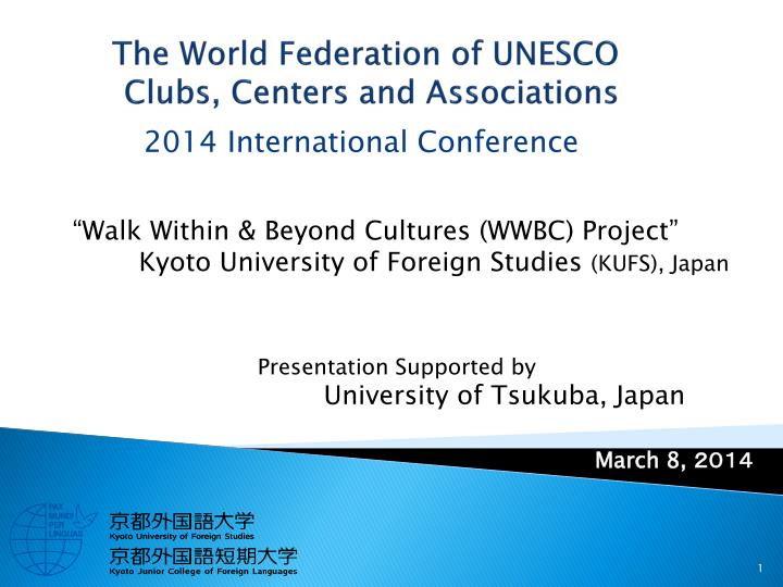 the world federation of unesco clubs centers and associations n.