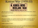 korean war 1950 53