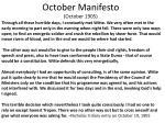 october manifesto october 1905