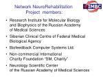 network neurorehabilitation project members