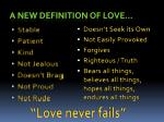 a new definition of love