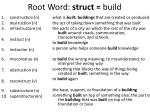 root word struct build