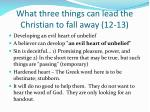 what three things can lead the christian to fall away 12 13