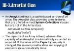 iii 3 arraylist class