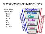 classification of living things8