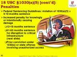 18 usc 1030 a 5 cont d penalties