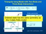 triangular ising model with two body and three body interactions2