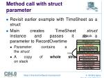 method call with struct parameter