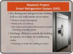 research project smart refrigeration system srs