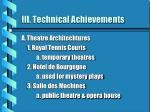 iii technical achievements