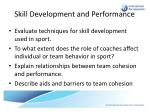 skill development and performance