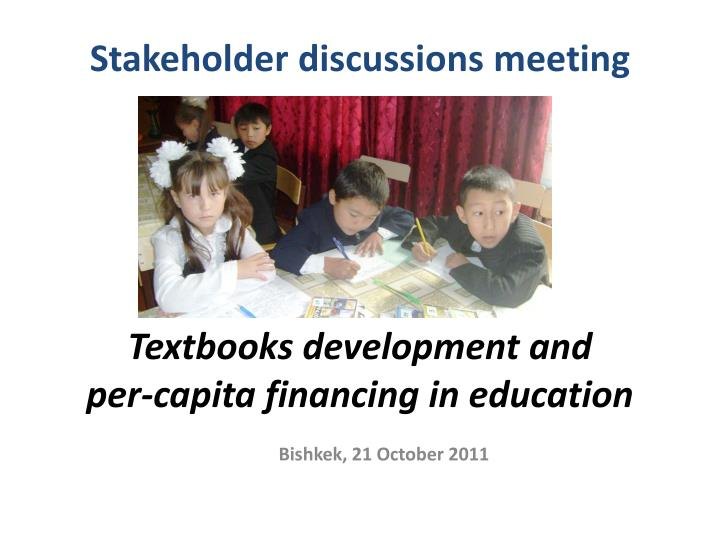 stakeholder discussions meeting textbooks development and per capita financing in education n.