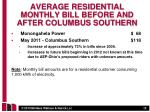average residential monthly bill before and after columbus southern