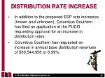 distribution rate increase