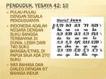 penduduk yesaya 42 10