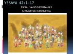 yesaya 42 1 17