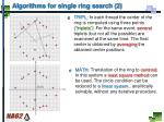algorithms for single ring search 2