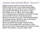 spenser from amoretti 985 6 sonnet 1