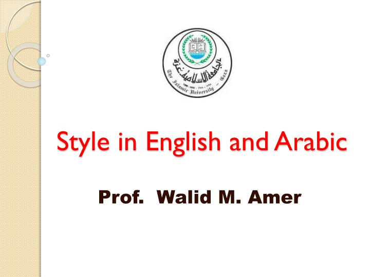 style in english and arabic n.
