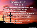 proverbs 8 22 31 john 1 1 5
