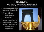 mahayana the way of the bodhisattva