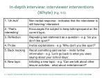 in depth interview interviewer interventions whyte fig 9 5