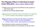 the flypaper effect in individual investor asset allocation choi laibson madrian 2009
