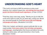 understanding god s heart1