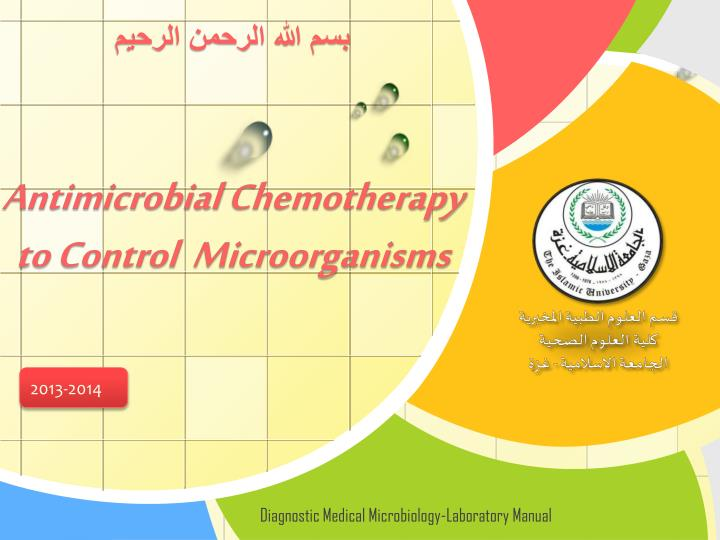 antimicrobial chemotherapy to control microorganisms n.