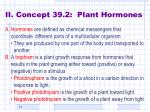 ii concept 39 2 plant hormones