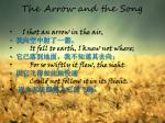 the arrow and the song1