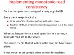 implementing monotonic read consistency