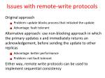 issues with remote write protocols