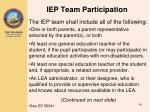 iep team participation